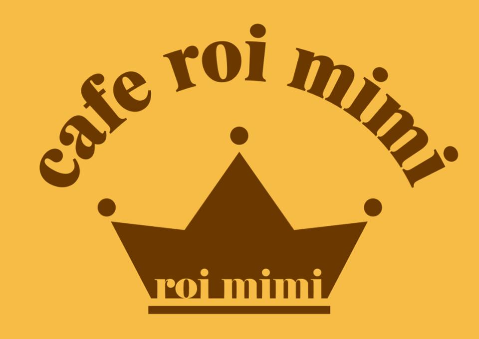 足立区で本格コーヒーが飲めるオシャレカフェ☆roimimi -ロワミミ-